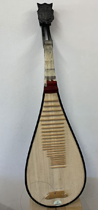 Atlas Pipa, Chinese Lute - Damaged